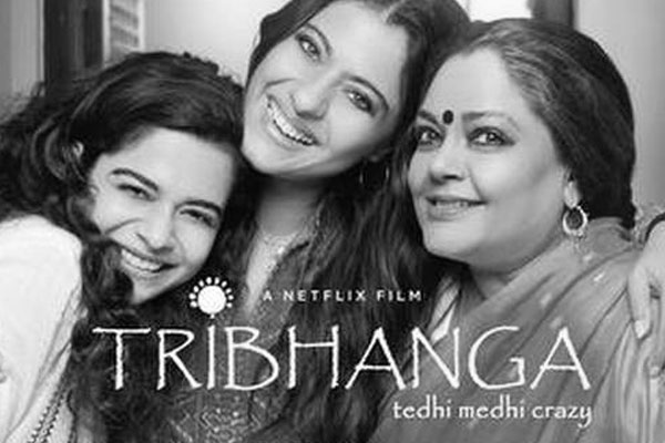 Tribhanga full movie download on TamilRockers, Filmywap