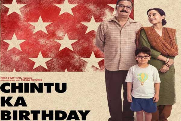 Chintu Ka Birthday Full Movie download for free online