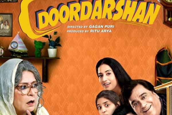 Doordarshan full movie download Latest in Full HD Quality DVDrip