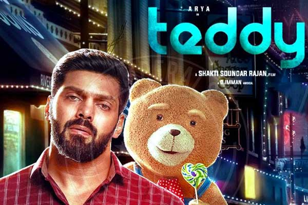 Teddy Movie (2021): Download full HD 720p Teddy on Tamilrockers and RdxHD