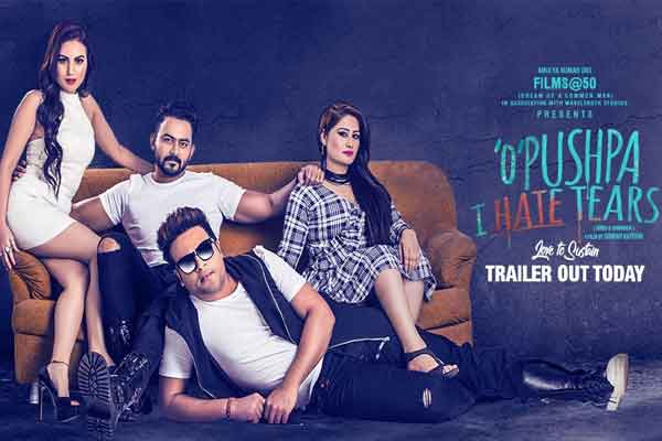 O Pushpa I Hate Tears Movie Download leaked by TamilRockers