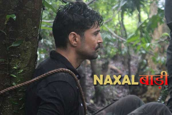 Naxalbadi full web series download 720p | watch online